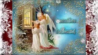 Поздравительная музыкальная открытка С Рождеством Христовым