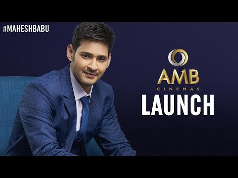AMB Cinemas Launch | Mahesh Babu | #AMBCinemasLaunch