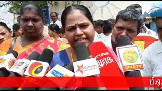 pacl theni // pacl today Tamil news // pacl india limited latest news 2018