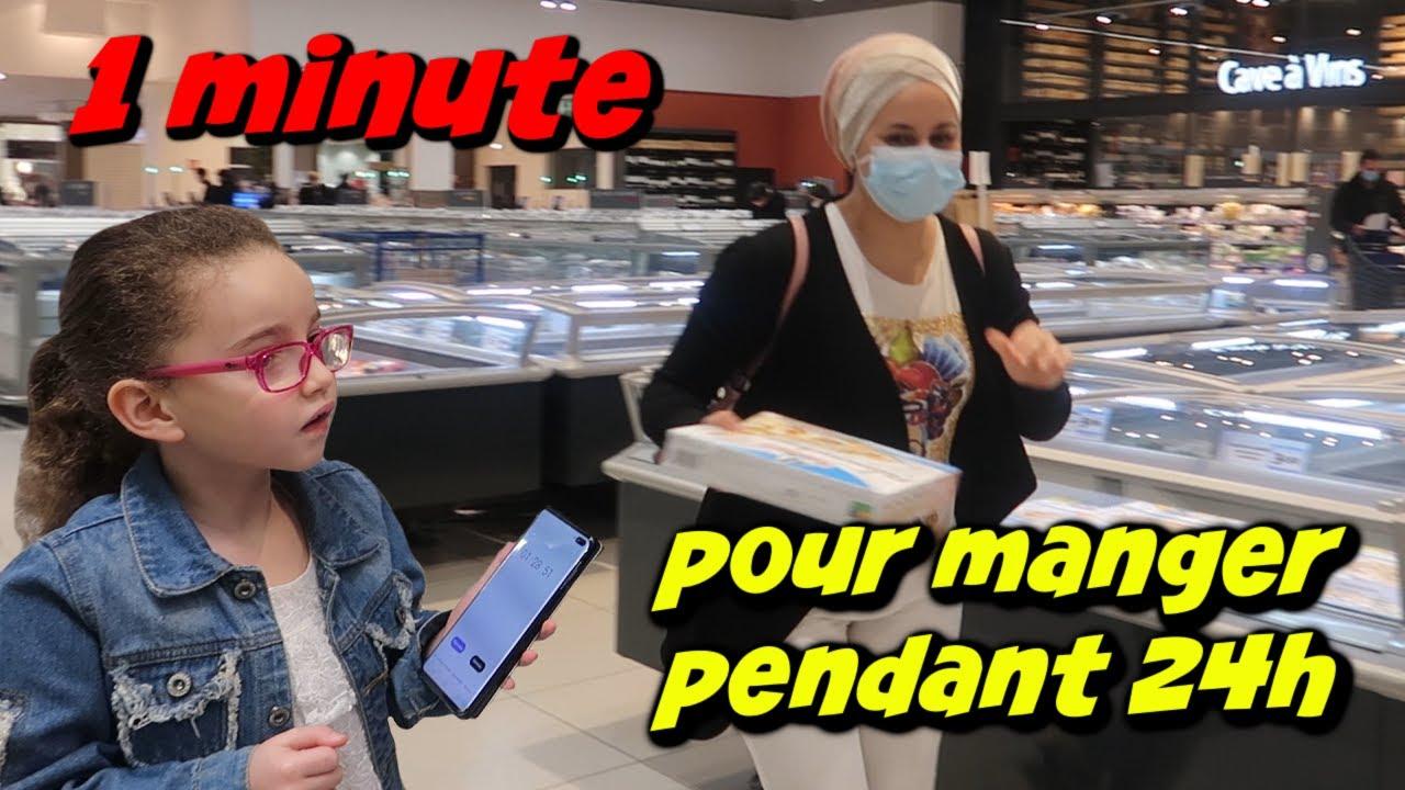1 MINUTE pour MANGER pendant 24H CHALLENGE