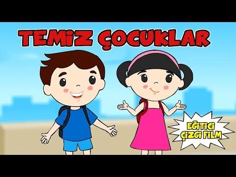 TEMİZ ÇOCUKLAR   Eğitici Çizgi Film