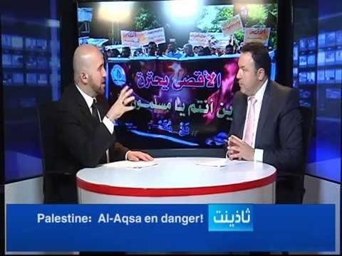 Palestine: Al Aqsa en danger !