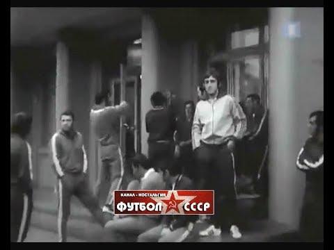 Арарат (Ереван) в сезоне 1973, часть 2