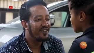 AYOTV STUDIO - New Eritrean film 2018 by  ZEMEN #131