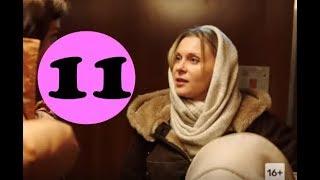 Ольга 3 сезон 11 серия - анонс и дата выхода