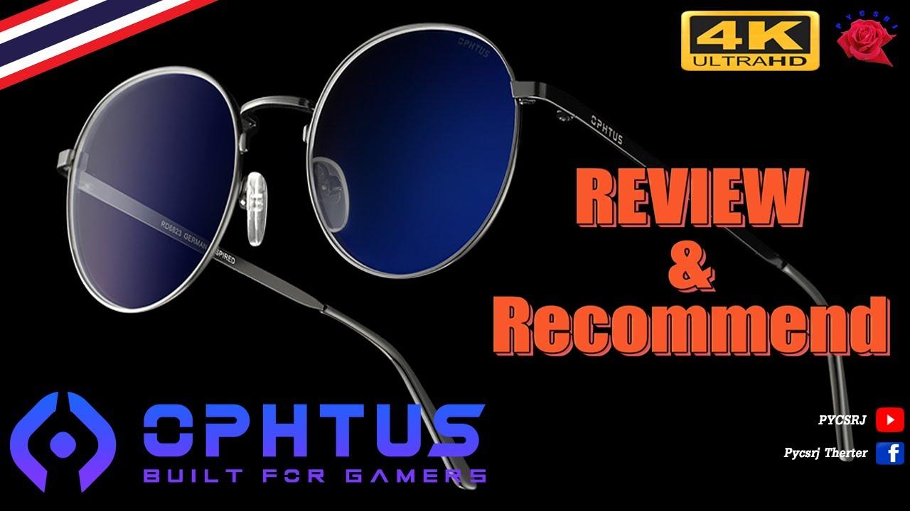 รีวิวแว่นกรองแสง Ophtus : Review Ophtus Hover : Review \u0026 Recommend ( 4K 60fps )