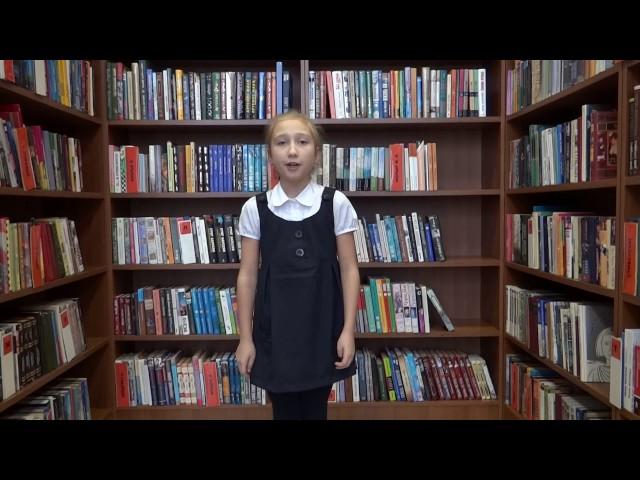 Изображение предпросмотра прочтения – «Детская библиотека им.Н.Носова» читают произведение «Зимнее утро» А.С.Пушкина