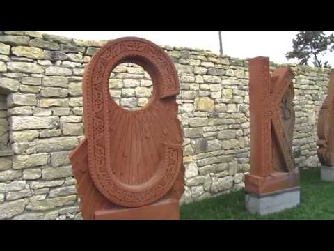 """Old Pliska"" - Yard of the Cyrillic alphabet /BULGARIA/"