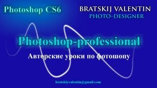 Photoshop CC Кисти и работа с ними(, 2013-06-06T09:39:37.000Z)