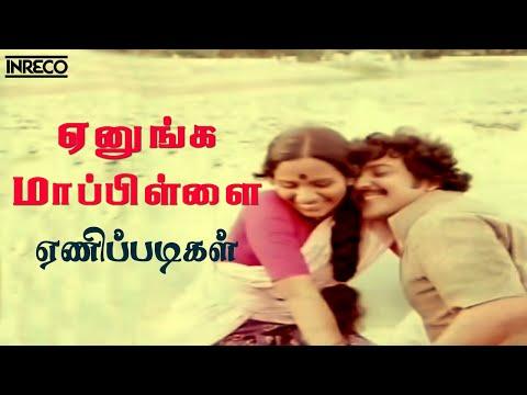 Kannizhantha P. Susheela mp3 download