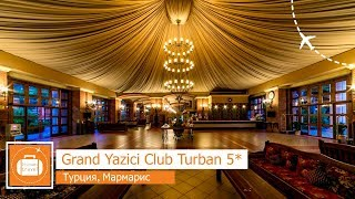Отзыв об отеле Grand Yazici Club Turban 5 в Мармарисе Турция