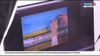 Дети снимут мультфильмы про великих людей Чувашии