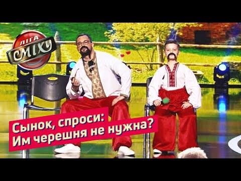Поход Наполеона на Москву через Украину - Fazzers | Лига Смеха