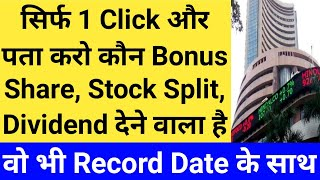 Bonus Share, Stock Split, Dividend, Record Date, Ex Date, Basic Knowledge