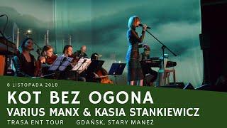 скачать все песни Kot Bez Ogona Varius Manx из вконтакте и Youtube