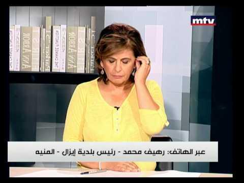 Al Hal Enna 01/09/2014