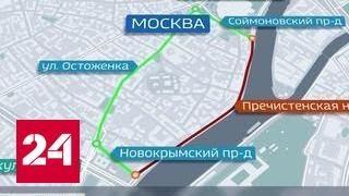 В Москве в конце недели перекроют несколько улиц