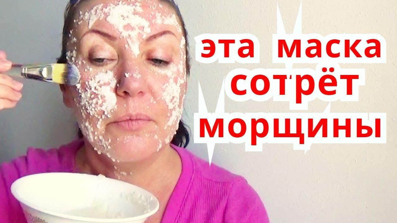 Рисовая маска для омоложения кожи лица дома