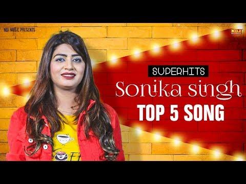 Sonika Singh Top 5 Hits 2019 | New Haryanvi DJ Songs Haryanvi 2019 | NDJ Music