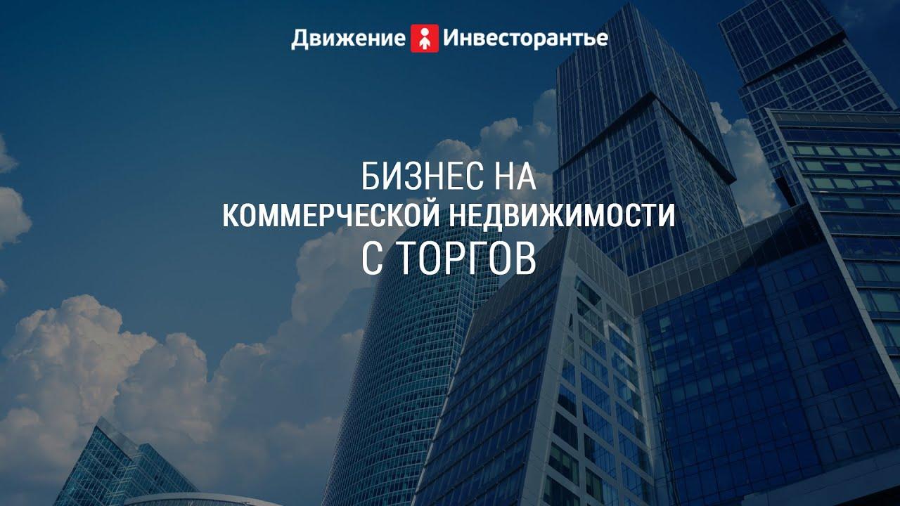 снять место под офис Очаковский 2-й переулок