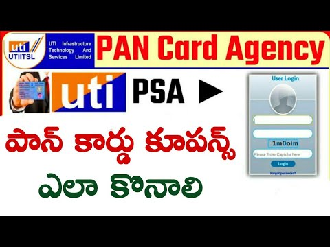 how to buy UTI PAN card coupons online,how to buy NSDL PAN card coupons online