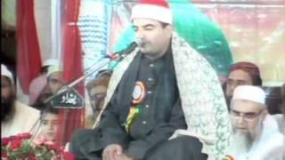 misar qari yahya sharqawi tilawat e quran jamia masjad ashrfia goal chowk sargodha