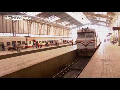 مصر.. القطاع الخاص إلى مجال السكك الحديدية  - نشر قبل 1 ساعة