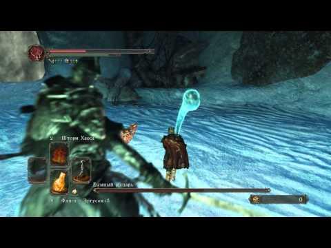 DarkSouls II NG+ Дымный Рыцарь Vs Зуб Дракона