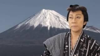 橋 幸夫「ちゃっきり茶太郎」