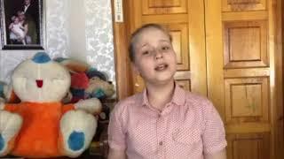Иванова Лиза, Весенняя