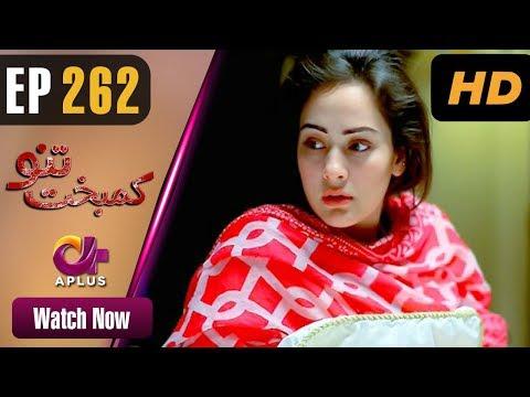 Kambakht Tanno - Episode 262 - Aplus ᴴᴰ Dramas