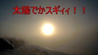 「2018年東京大雪」信じられるか・・・ここ・・東京なんだぜ・・・ thumbnail