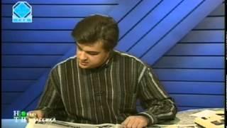 Футбольный Клуб 22.09.1995