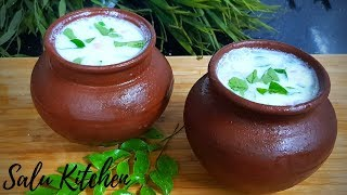 Spicy Butter Milk || മൺകുടത്തിലെ സംഭാരം || Salu Kitchen