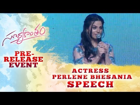 Actress Perlene Bhesania Speech @ Suryakantham Pre Release Event