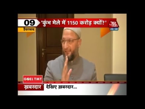 Owaisi Questions Govt's Decision To End Haj Subsidy While Dispensing 1150 Crore For Kumbh Mela