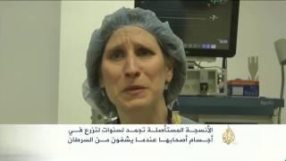 استئصال أنسجة سرطانية من أطفال لتمكينهم من الإنجاب