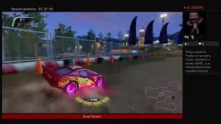 Играем в SonePlaystation 4 PS4 / Тачки 3 / Сar 3 McQueen /Молния Маквин