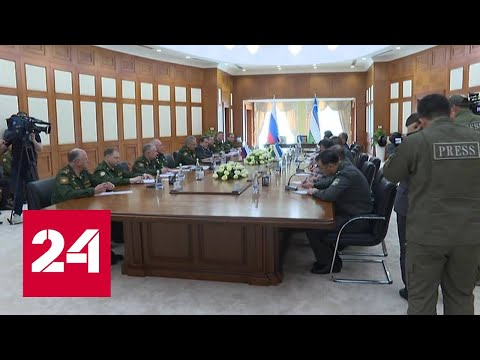 Россия и Узбекистан утвердили программу партнерства в военной области до 2025 года - Россия 24