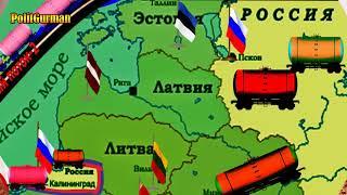 Путин ОБЪЯВИЛ о Судьбе  ГАЗА  через Украину  ✅