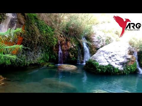 Neela Wahn (The Land of Natural Beauty)