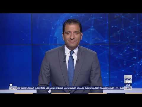 العيد الـ 89 لليوم الوطني السعودي