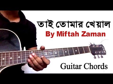 Tai Tomar Kheyal By Miftah Zaman Guitar Lesson