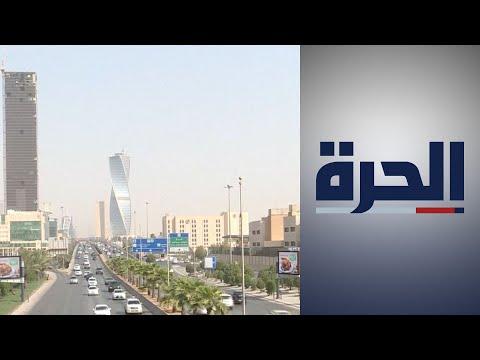 مخاوف من تحول السعودية إلى بؤرة لفيروس كورونا