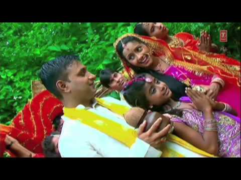 Kaanch Hi Baans Ke Bahangiya Bhojpuri Chhath Songs [Full Song] Daras Dekhava Ae Deenanath
