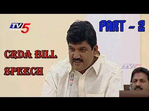 Dhulipalla Narendra Speech on CRDA Bill | Part 2 : TV5 News