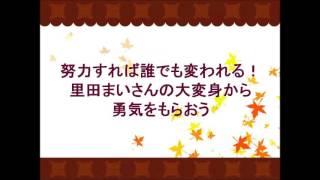 記事でご覧になる方はこちらです。 http://hukuen-motokare.com/3221.ht...