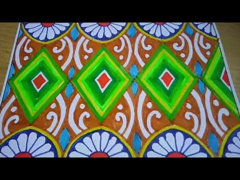 Menggambar Batik Motiv Kipas Buat Latihan Youtube