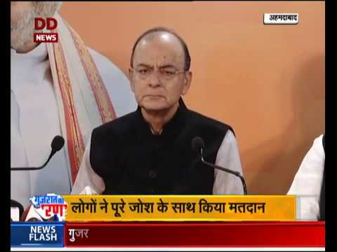 Gujarat: FM Arun Jaitley addresses Media in Ahmedabad
