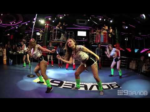 Смотреть клип 80s theme party. Бразильский Фанк. Эдвания онлайн бесплатно в качестве